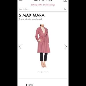 Brand New 🌈S MaxMara🌈 Dada Virgin Wool Coat